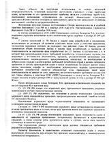Решение суда о сумме выплаты после оценки стоимости восстановления мотоцикла Honda VTX 1300 S после ДТП - страница 5