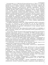 Решение суда о выплате после оценки стоимости восстановления автомобиля Mercedes-Benz E 200 CDI после ДТП - страница 3