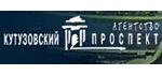 Агентство Кутузовский Проспект