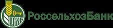 Аккредитованы при АО Россельхозбанк