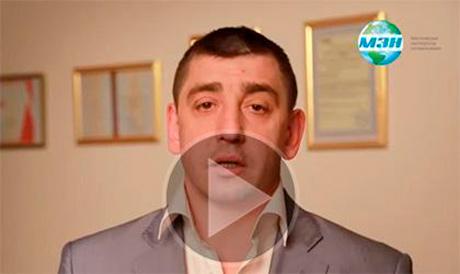 Видео обращение директора МЭН